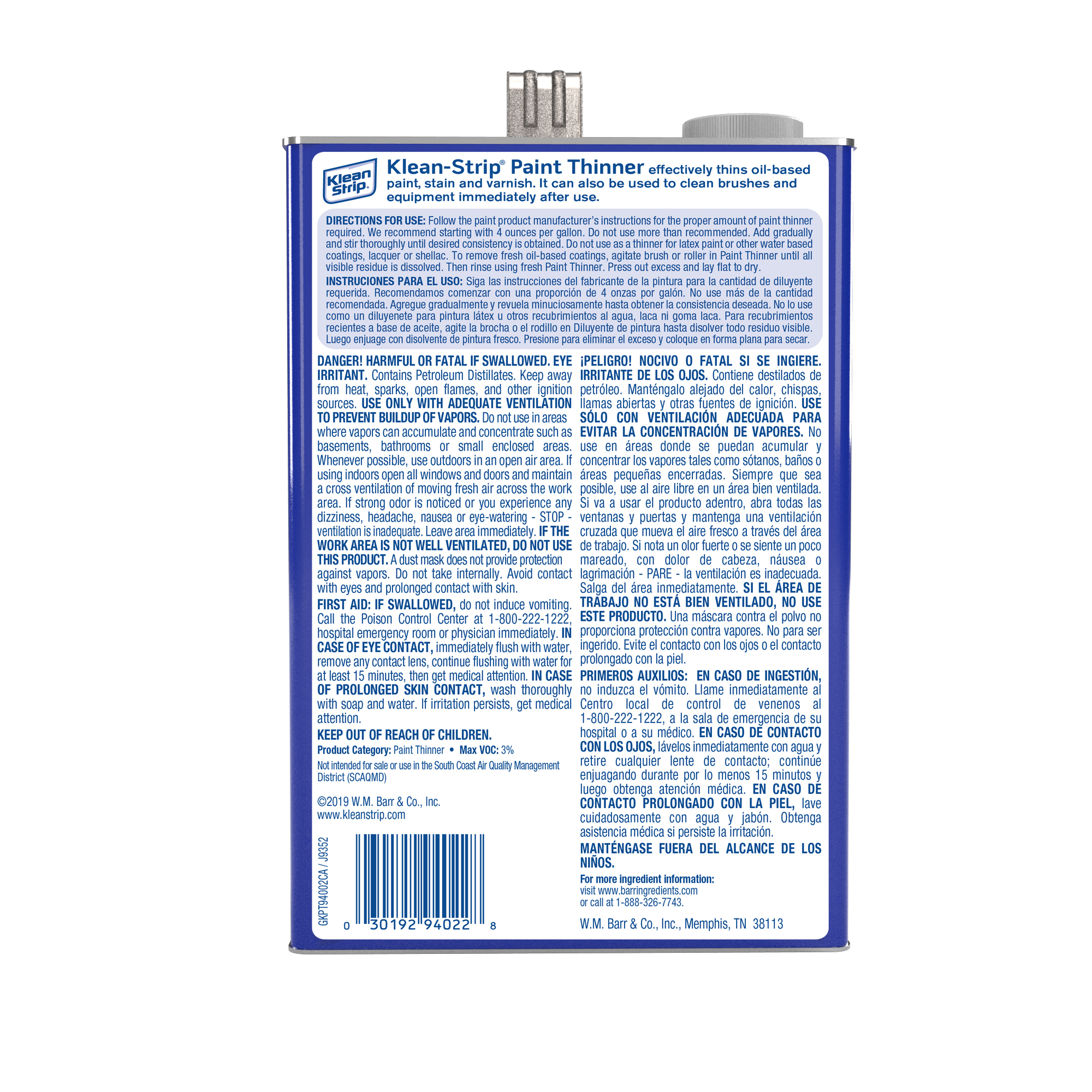 Paint Thinner CARB